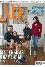 2018-ad-russia